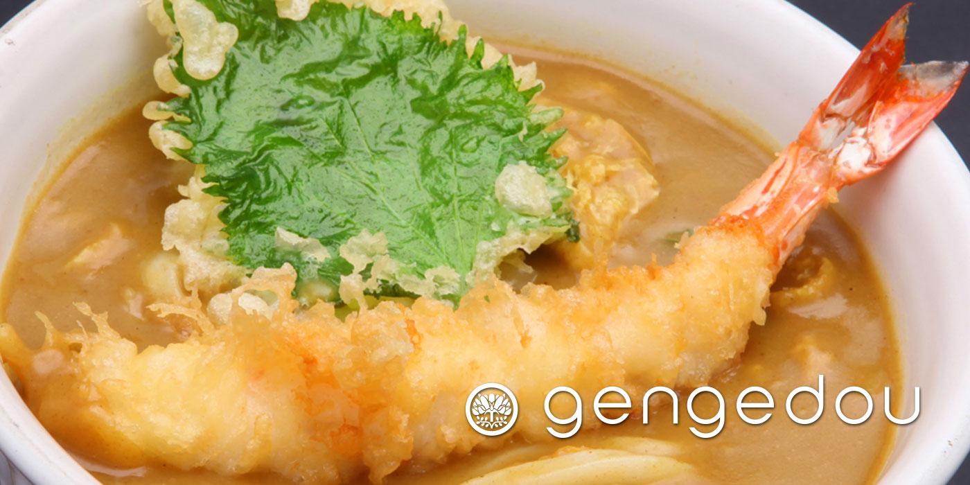 神田PA上り gengedou(ゲンゲドウ)メニューGENGE CORPORATION