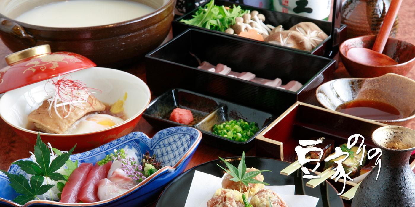 豆家のりのり 宴会・コース・ランチメニューGENGE CORPORATION