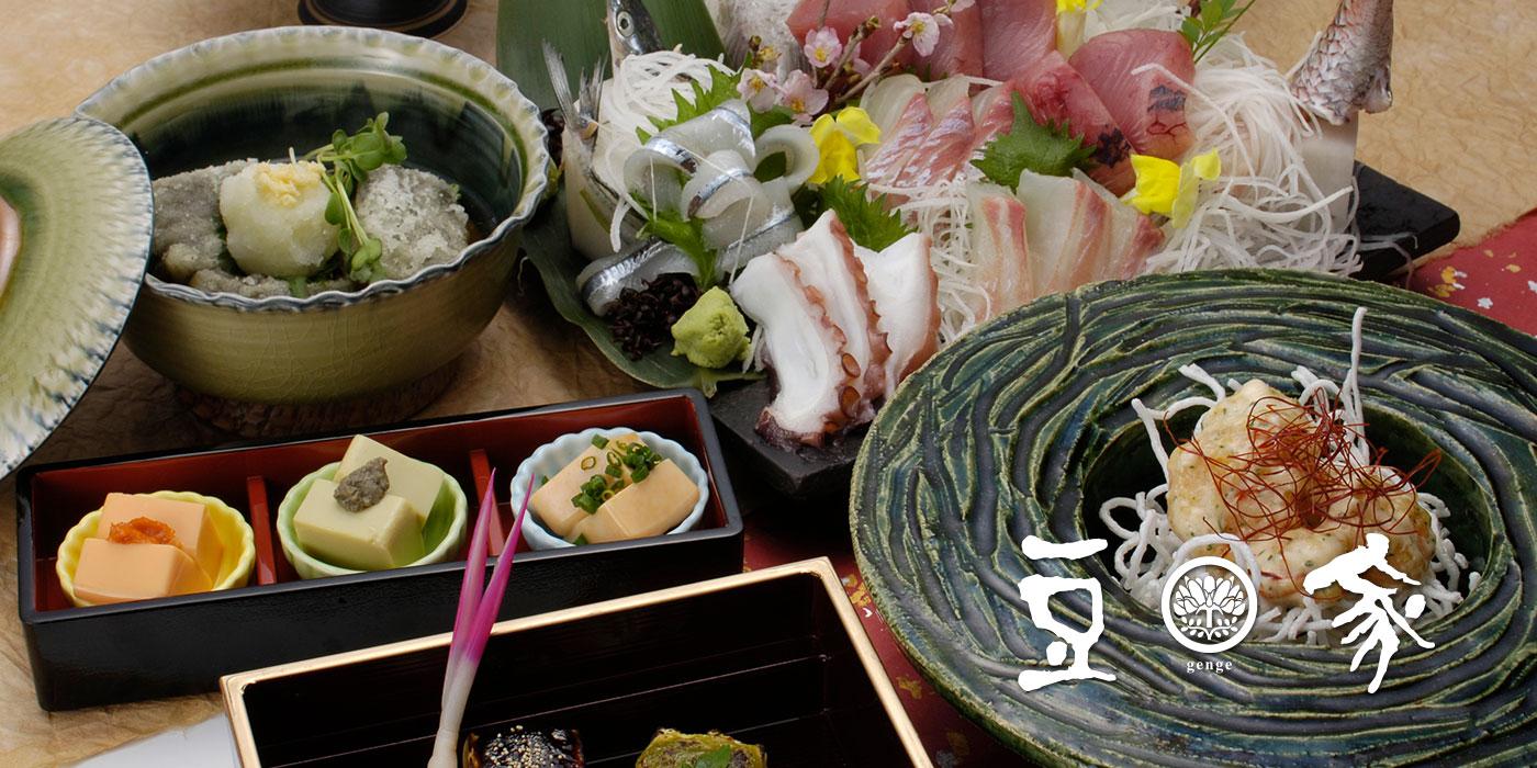 豆家genge 逸品料理&ドリンクメニューGENGE CORPORATION