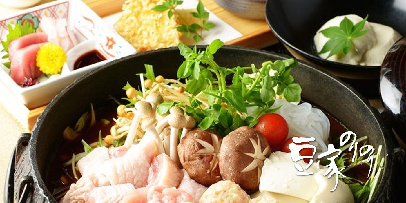 豆家のりのり 逸品料理&ドリンクメニューGENGE CORPORATION